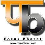 Focus Bharat