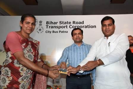 बिहार में परिवहन विभाग की नई सौगात 'ट्रांसजेंडर पास'