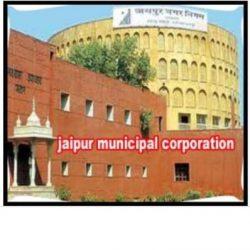 राजस्थान स्थानीय निकाय चुनाव में वार्डों के पुनर्गठन को लेकर अधिसूचना जारी, जयपुर में अब होंगे इतने वार्ड