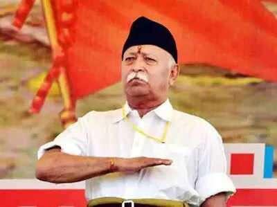 RSS प्रमुख  मोहन भागवत ट्विटर पर आए, सिर्फ 1 को करते है फोलो