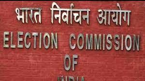 महाराष्ट्र- हरियाणा में दीपावली से पहले बन जायेंगी नई सरकार, चुनाव आयोग ने किया तारीखों का ऐलान