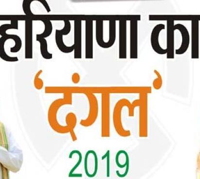 हरियाणा में सरकार बनाने की जुगत में BJP, सम्पर्क साधाJJP से