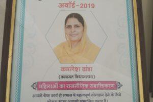 हरियाणा मंत्रिमंडल विस्तार, 10 मंत्रियों में से एकमात्र महिला विधायक कमलेश ढांडा बनी मंत्री
